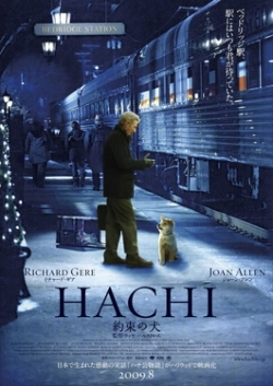 This is a poster for the DVD 'Hachi: A Dog's Tale'. The poster art copyright is believed to belong to the distributor of the film, Stage 6 Films, the publisher of the film or the graphic artist.
